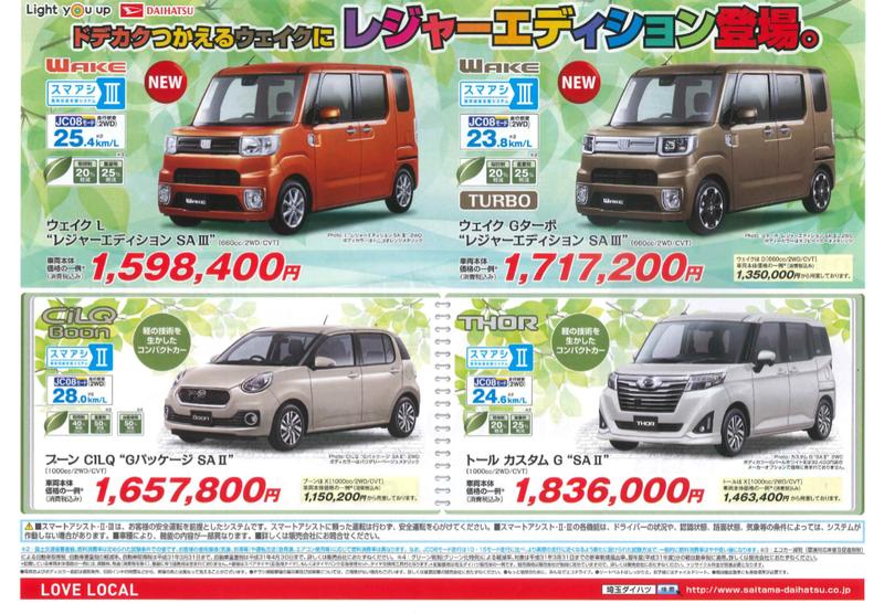 http://www.nakada-factory.com/news/146547.png